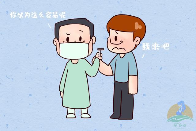 产妇丈夫讲述遭遇究竟什么情况?产妇丈夫讲述遭遇事件始末(图12)