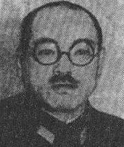 """1946年,战犯酒井隆为何被""""克日执行"""""""