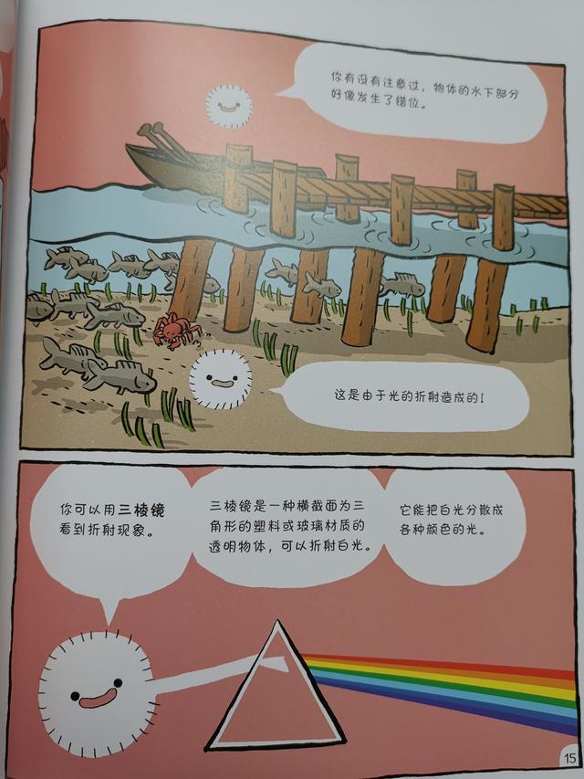 延安七彩祥云究竟什么情况?延安七彩祥云令人震惊(图8)